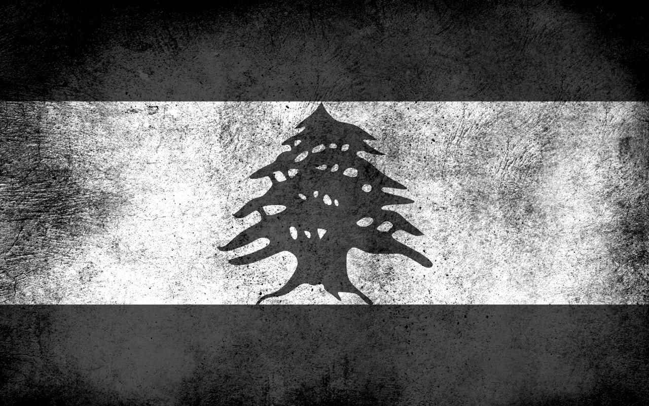 libano-blackwhite